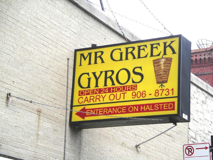 mr greeks